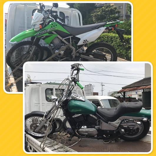 アメリカンバイク・オフロードバイク