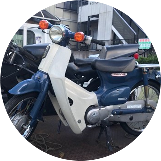 ビジネスバイク