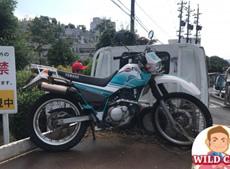 駐輪場放置バイク、パンク、鍵穴× ハンドルロック