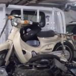 バイク買取、名古屋市緑区(リトルカブC50)出張買取
