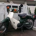 日進市米野木バイク買取スーパーカブ50