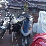 中村区 バイク買取 TW200(DG07)改