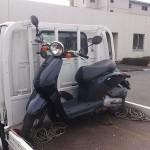 田原市で バイク買取 TODAY(AF61)