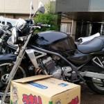長久手市砂子 バイク買取 バリオスⅠ