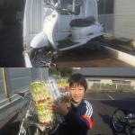 名古屋市緑区大高草部 バイク買取 ビーノ