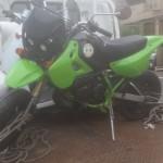 刈谷市東新町 バイク買取 KSR50