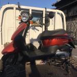 名古屋市緑区清水山 バイク買取 TODAY(AF67)