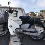 半田市鴉根町 バイク買取 スーパーカブ(94)