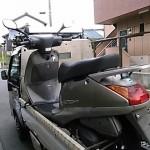 東海市名和町 バイク買取 リード100(前期型)