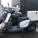 名古屋市緑区大高 バイク買取 ギア
