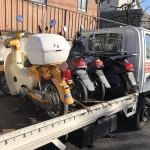 名古屋市緑区神の倉 バイク買取 リトルカブ