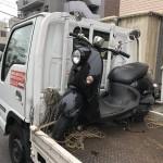 名古屋市北区高喜 バイク買取 原付ビーノ(SA37)