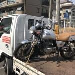 瑞穂区竹田町 バイク買取 ボルテイ 不動車