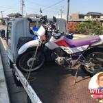 碧南市鷲塚町 バイク買取 セロー(4JG)減算車両
