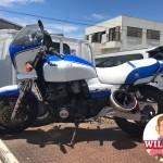 知多郡美浜町 バイク買取 インパルス(H6)長期放置