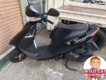 豊明本社にお持ち込み バイク買取 原付SUZUKIアドレスV50