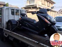 浜北区中条 トライク買取 ジェンマ250トライク不動車