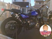 岡崎市柱町 バイク買取 FTR223 綺麗でした
