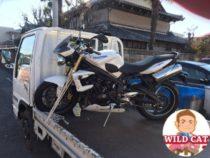 清須市西枇杷島 バイク買取 トライアンフストリートトリプル