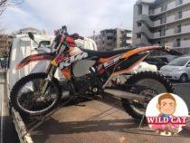 千種区赤坂 バイク買取 KTM250EXC オフロードレース仕様