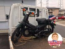 刈谷市東境町 バイク買取 原付スーパーカブ(c50)改造車
