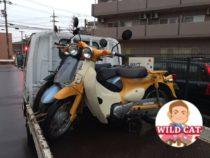 名古屋市西区五才美 バイク買取 原付リトルカブ(AA01)セルなし