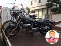 千種区楠元町 バイク買取 原付マグナ50 状態下