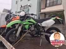 中川区細米町 バイク買取 KLX250 プチ改造