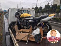 豊田市秋葉町 バイク買取 XJR1200 長期放置5年以上