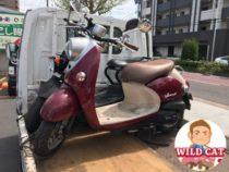 千種区香流橋 バイク買取 原付ビーノ(SA26)
