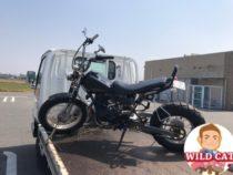 西尾市上町 バイク買取 TW200(2JL)改造車