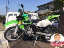 愛知郡東郷町清水 バイク買取 KLX250 故障車