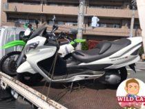 豊橋市牟呂町 バイク買取 スカイウエーブ250 タイプM