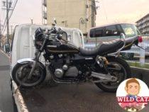名古屋市緑区桃山 バイク買取 ゼファー改 改造車