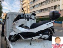名古屋市中区新栄 バイク買取 PCX125 (JF56)