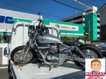 浜松市中区葵西 バイク買取 マグナ250大改造
