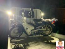 清須市助七 バイク買取 プレスカブ50(C50)