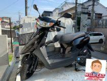 昭和区菊園町 バイク買取 ジョグ(OEM)転倒車