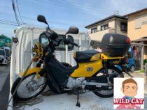 常滑市大鳥 バイク買取 クロスカブ 転倒車