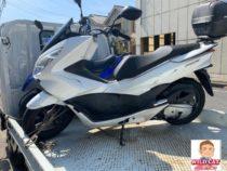 名古屋市緑区桶狭間 事故車買取 PCX125(JF56)
