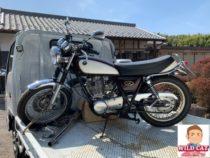 美濃加茂市蜂屋 バイク買取 SR400