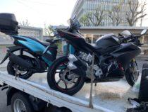 豊田市大林町にてバイク買取 CBR250RR