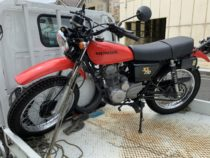 豊明市栄町 バイク買取 XL230事故車