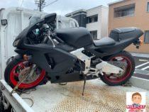 刈谷市富士松 バイク買取 CBR250RR 外装下