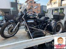 名古屋市北区大曽根 バイク買取 マグナ250トライク