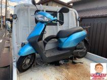 東海市高横須賀 バイク買取 タクトAF75