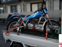 日進市赤池 バイク買取 HONDA TL125 不動車 外装下