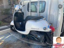 名東区極楽 バイク買取 原付ジョルノ(AF70)