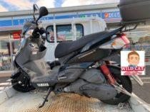 犬山市上舞台 バイク買取 シグナスX(SE44J)