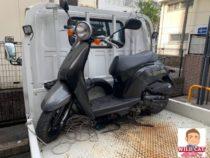 中村区主税町 バイク買取 原付today(AF61)外装中華